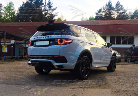 Обвес Dynamic Land Rover Discovery Sport